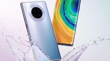 Huawei дава $1.5 млрд. за разработчици на софтуер