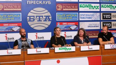 Закон ще закрива фермите за ценни кожи в България