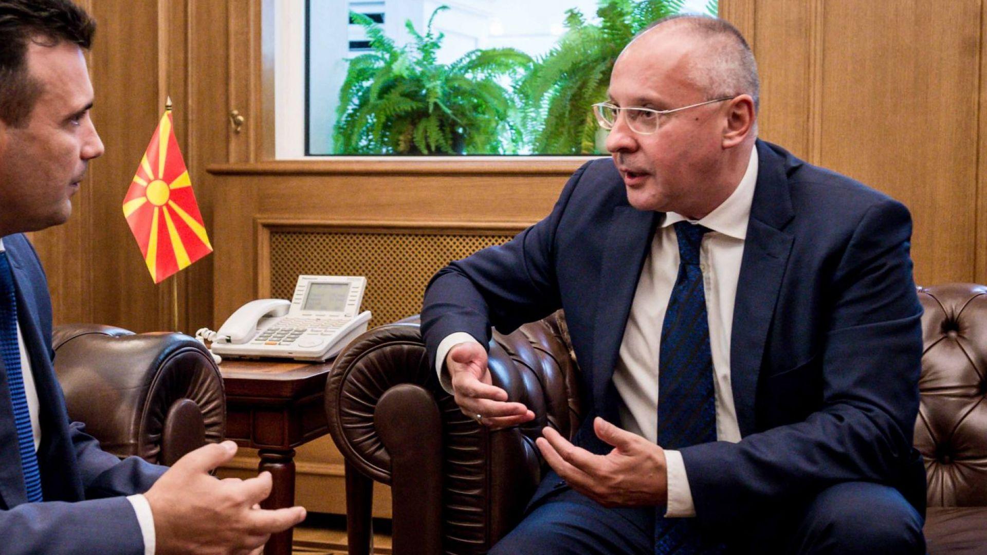 Станишев в Скопие: Правителството на Заев изпълни ангажиментите си, на ход е Съветът