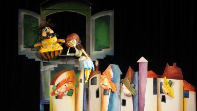 Кукленият театър отваря врати за татковци с деца