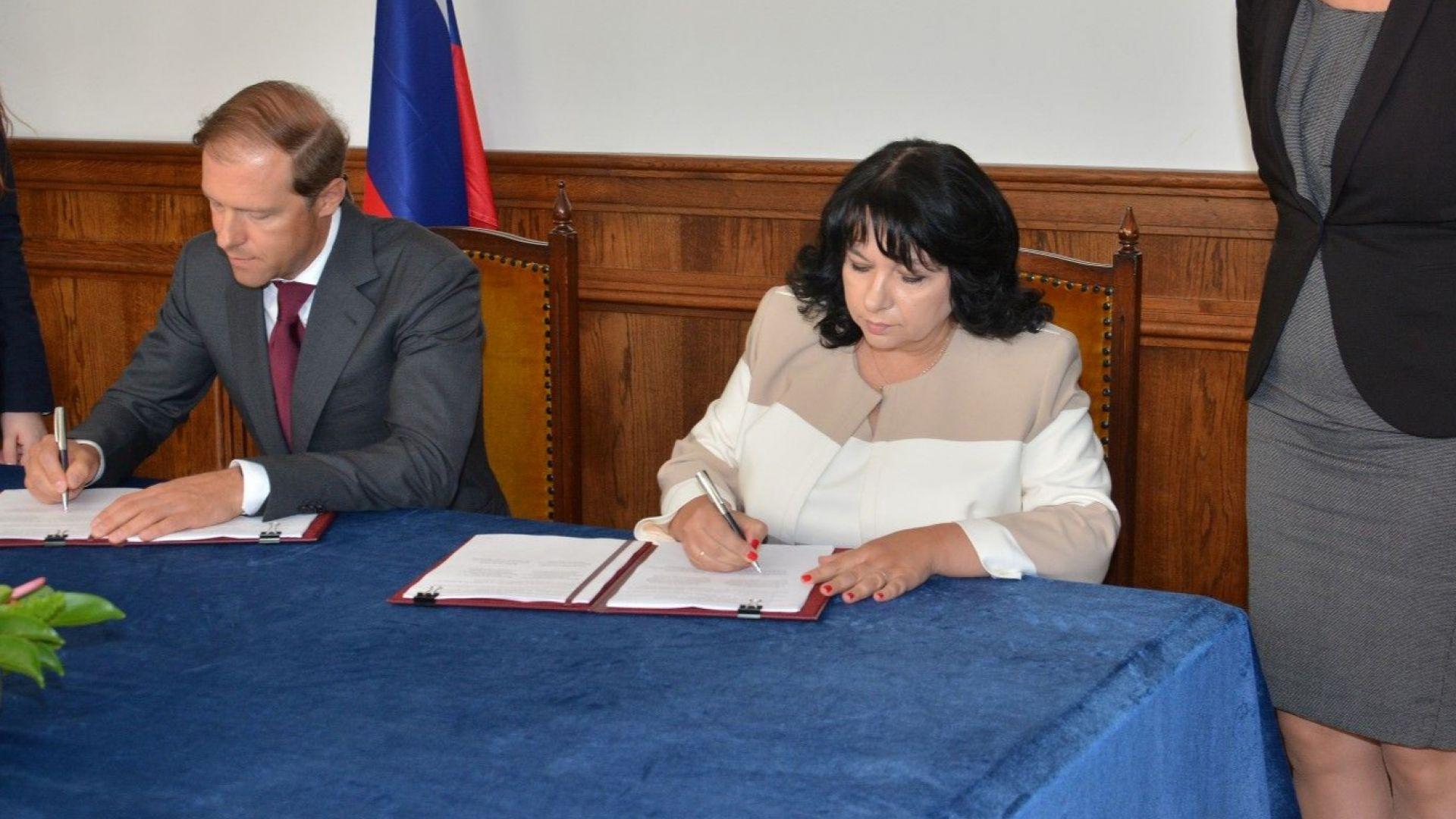 Сътрудничеството между Република България и Руската федерация е дългогодишно и