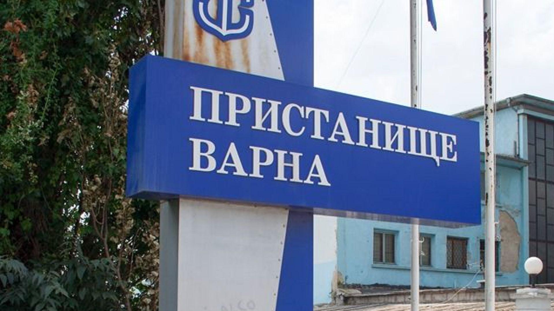 Отварят пристанище Варна за най-тежките кораби