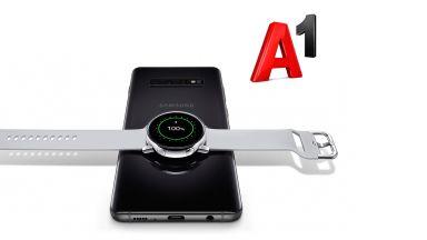 Клиентите на А1 могат да участват в томбола за 2500 смарт часовника Samsung Galaxy Active