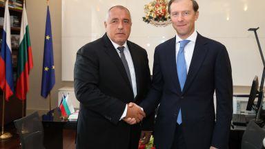 """Руски министър: Подали сме заявка за АЕЦ """"Белене"""""""