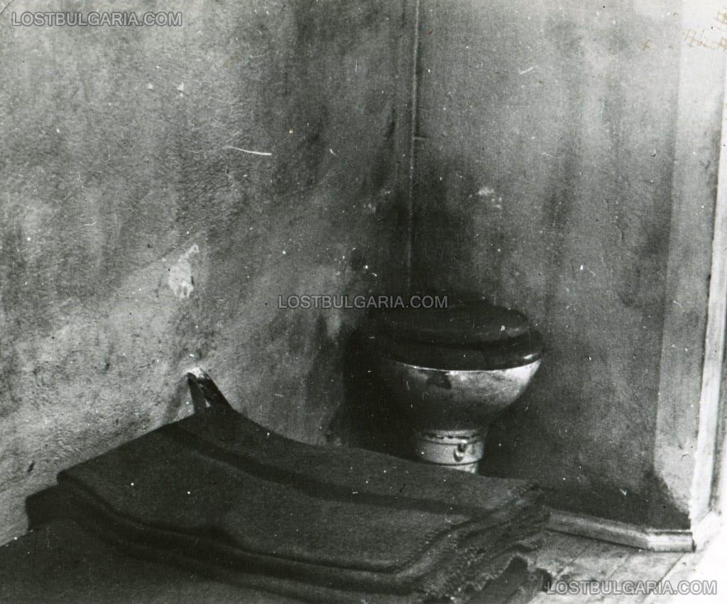 Килията, в която е лежал Георги Димитров