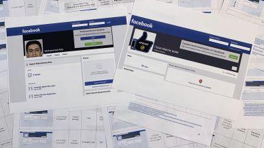 Facebook изтри 5,4 милиарда фалшиви профила