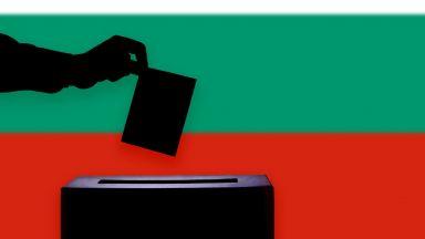 Паспортната дирекция въвежда специална организация на работа за изборите