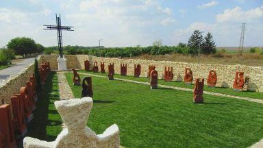 Паметници на Патриарх Евтимий и Св. Киприян -  в Двора на Кирилицата