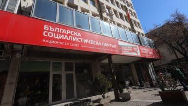 64-ма социалисти искат спешно свикване на НС на БСП заради кандидатите във Варна и Сандански