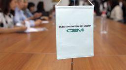 """СЕМ сезира прокуратурата за заплахи в БНР и налага две глоби за спирането на """"Хоризонт"""""""