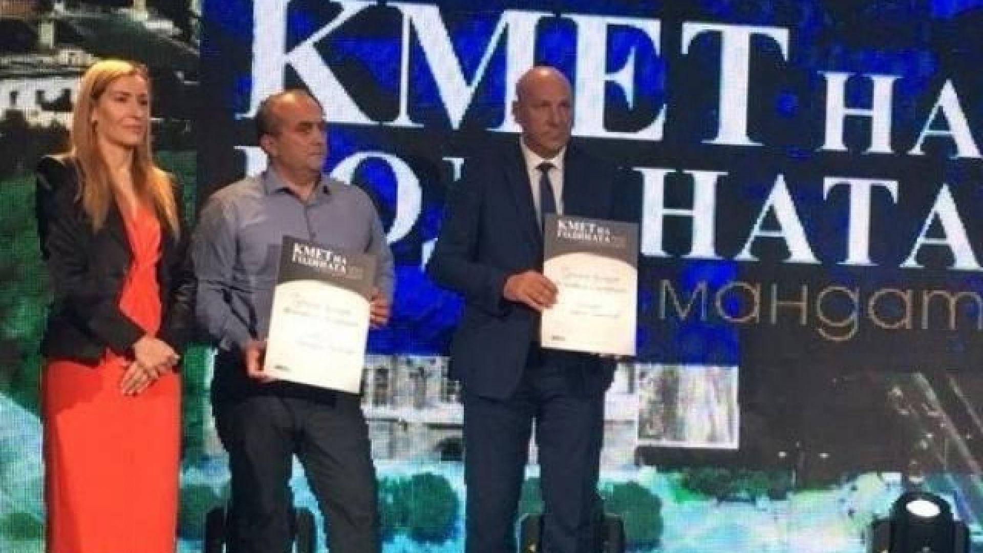 Градоначалникът на Бургас Димитър Николов бе отличен с приза кмет