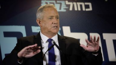 Израелският президент връчи мандат за съставяне на правителство на съперника на Нетаняху