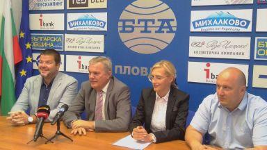 Зам.-председателят на АБВ Любомира Ганчева влиза в битката за Пловдив