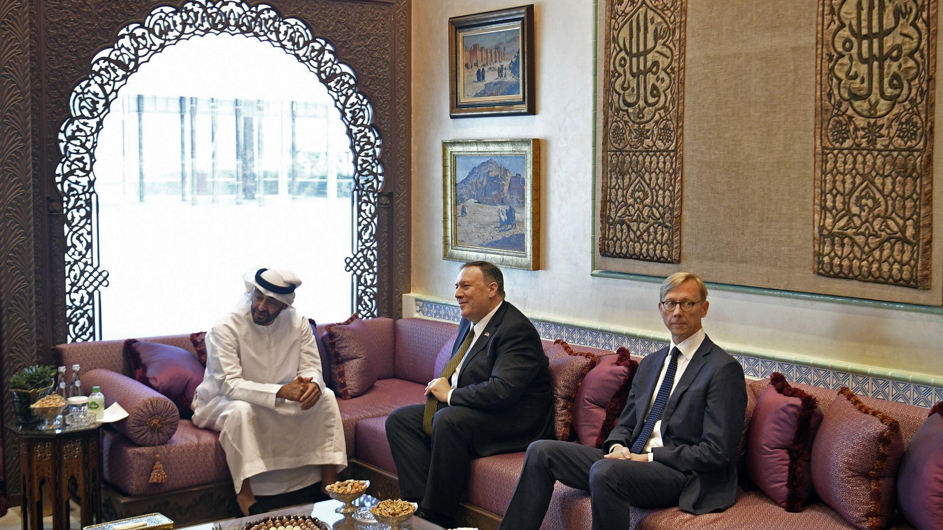 Държавният секретар на САЩ Майк Помпейо заяви днес в Абу