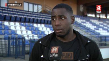 Застреляха 32-годишен футболист на улица в Амстердам