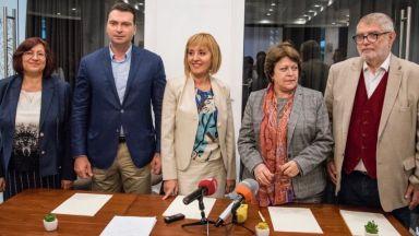 Леви партии подписаха с Мая Манолова политики за управление на София