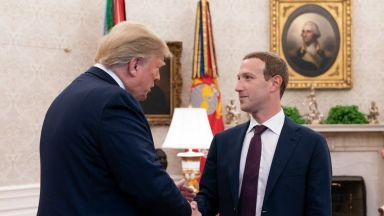 Тръмп прие Зукърбърг в Белия дом