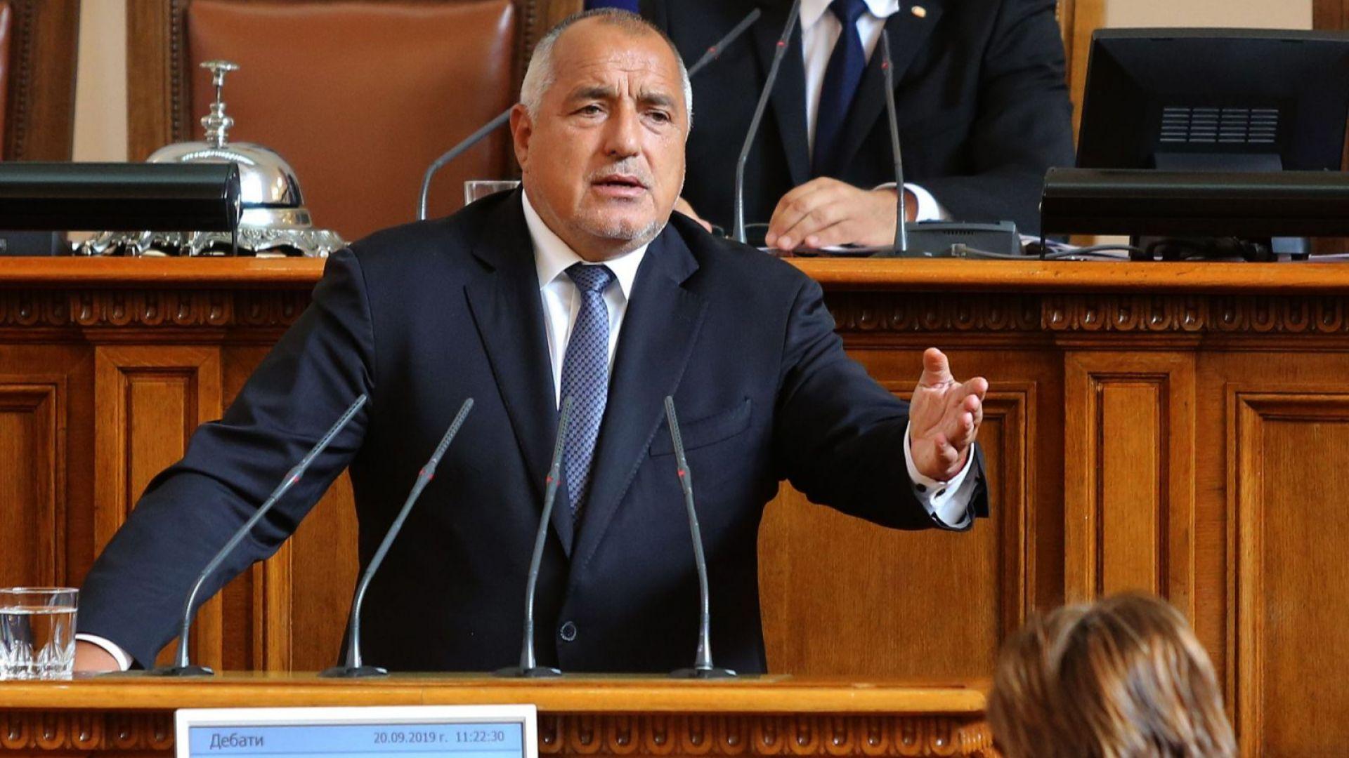 """Борисов в НС: Парламентът ще реши дали държавата да участва в АЕЦ """"Белене"""""""