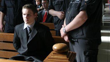 7 листа отрицателно становище за Полфрийман дали от затвора на съдиите