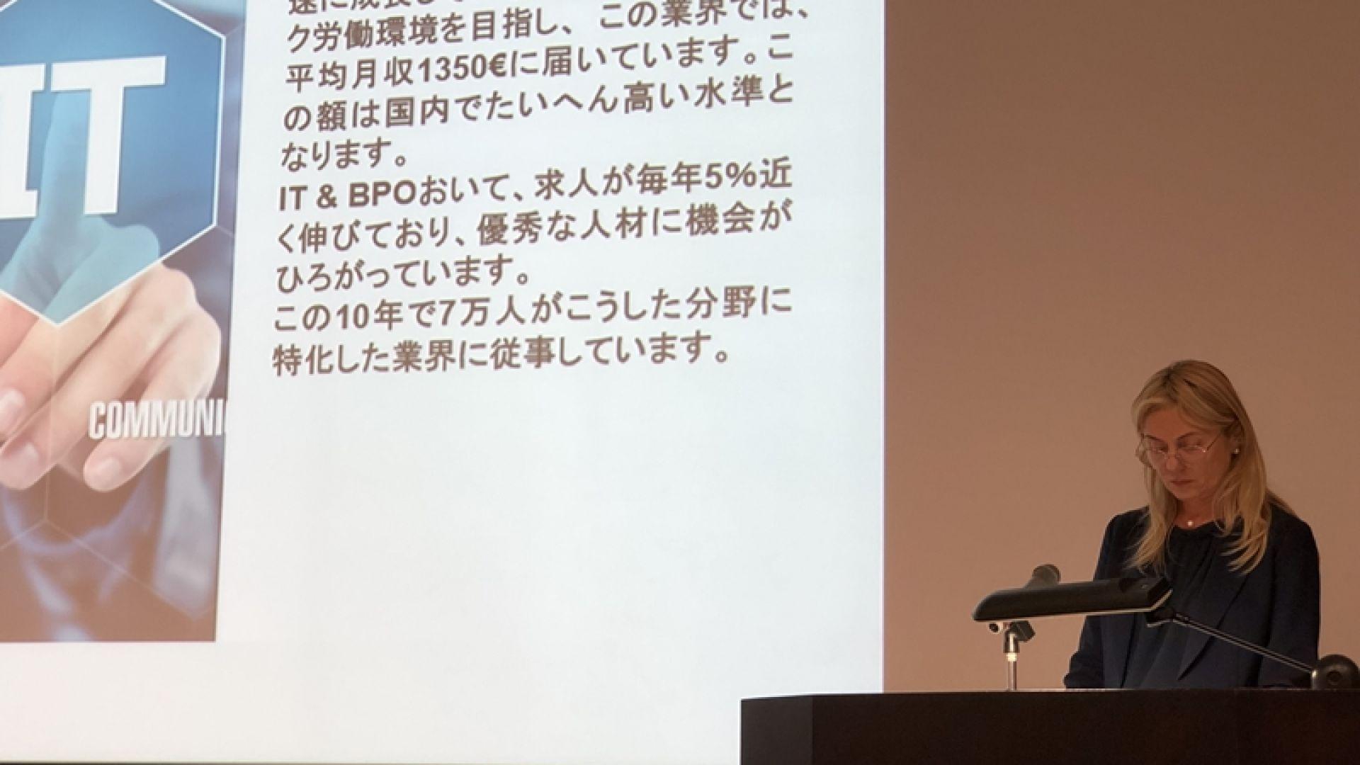 Япония има интерес да инвестира в производство на медицинска апаратура, аутомотив и енергийния сектор в България