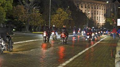Масово нощно каране на мотори в София за повече толерантност на пътя