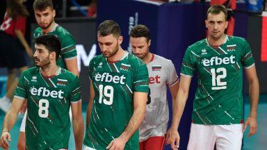 Надъханите словенци ни отнесоха на волейбол, сбогувахме се с Евро 2019