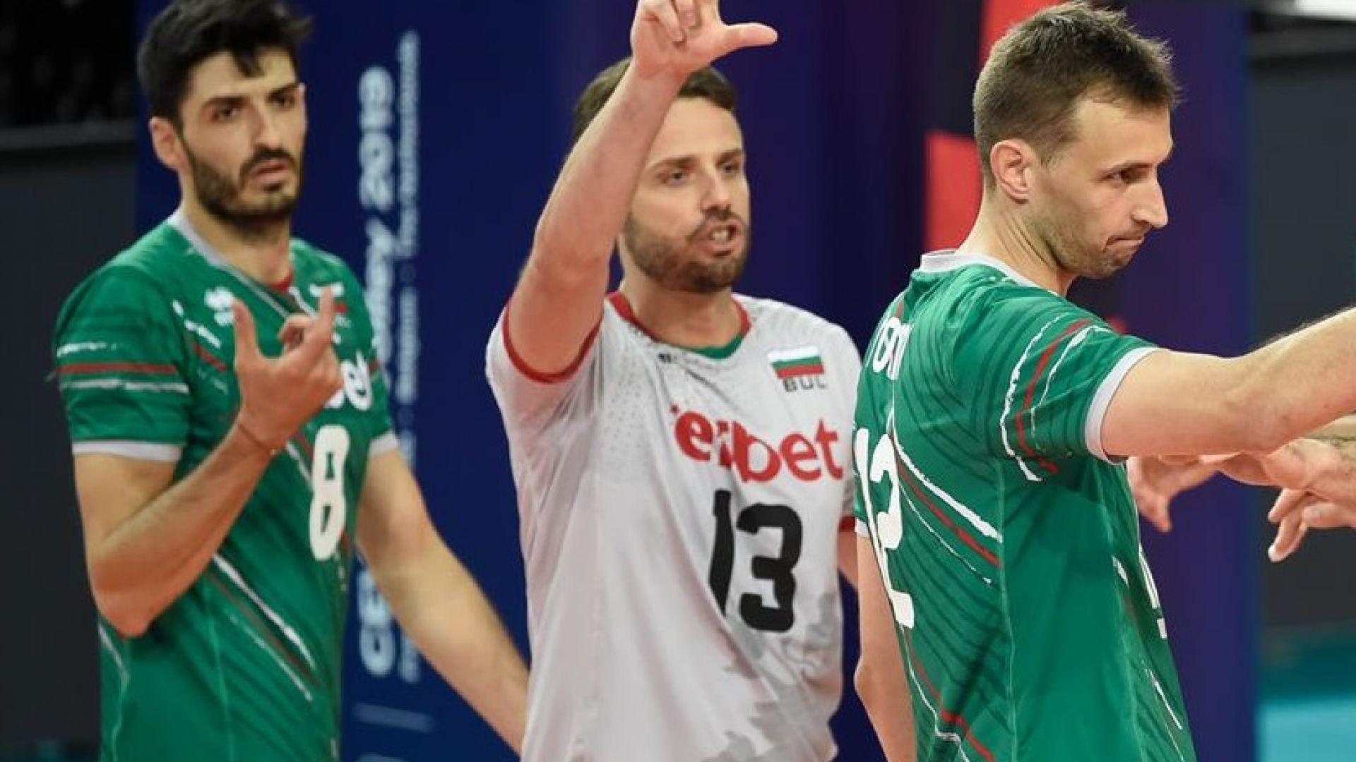 Теди Салпаров изигра последния си мач за националния отбор