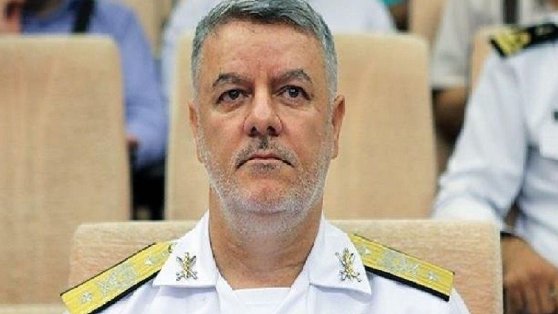Главнокомандващият иранските ВМС: Готови сме да защитим морските си граници