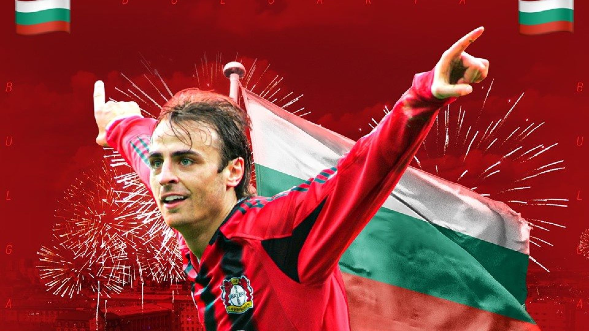 Топъл поздрав за българите от Байер (Леверкузен)