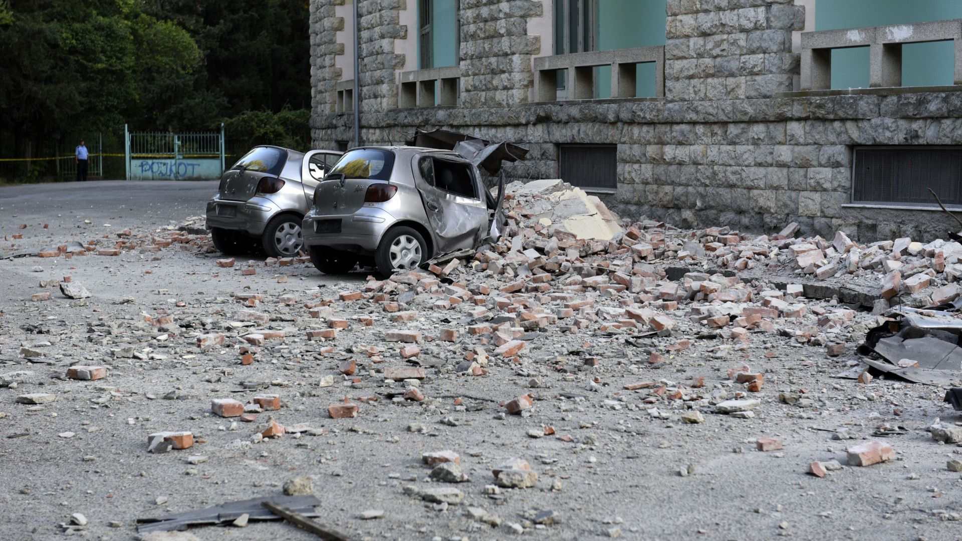 Защо Югоизточна Европа е силно застрашена от земетресения