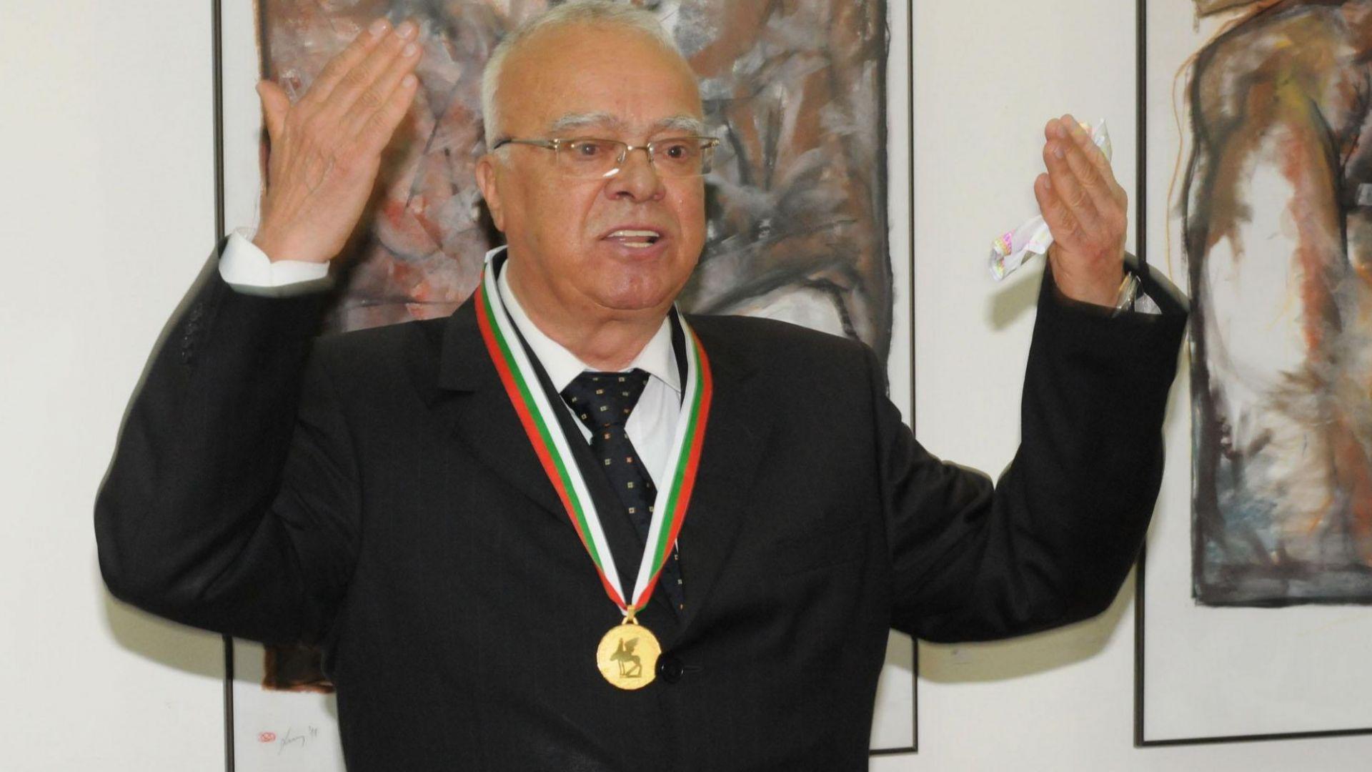 Отиде си проф. Юлиан Вучков