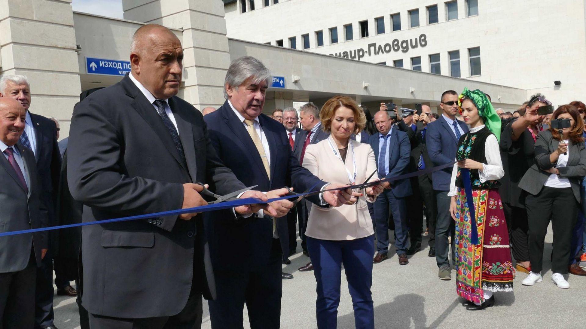 Премиерът откри Панаира в Пловдив, Русия е страна партньор (видео)