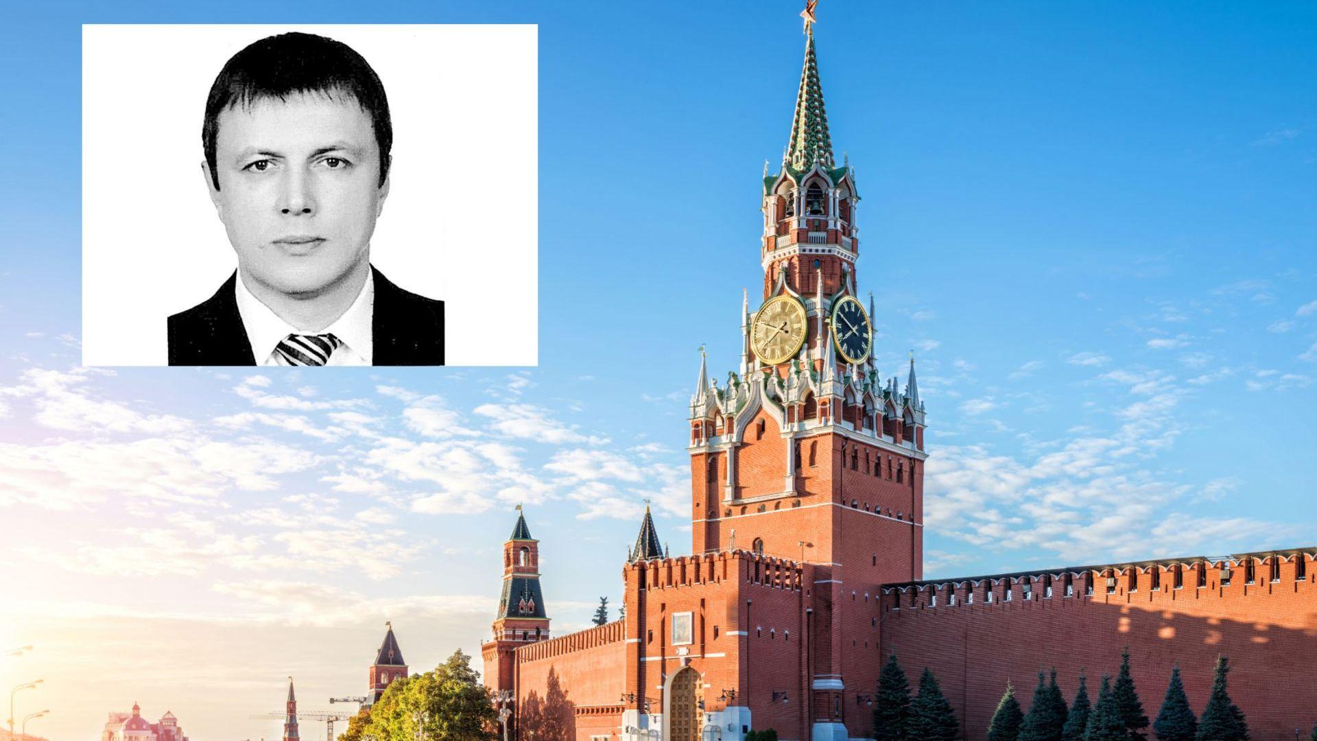 Русия обяви за издирване бившия служител на Кремъл, смятан за агент на ЦРУ