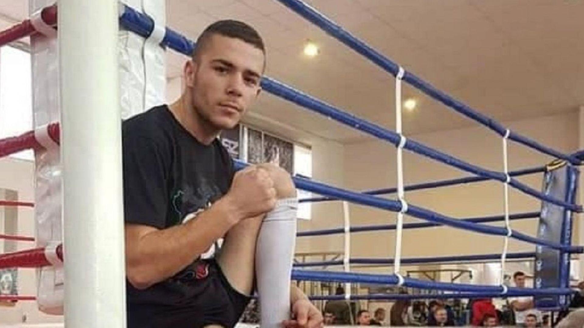 Починалият в Албания наш боксьор е бил и с фалшиво медицинско