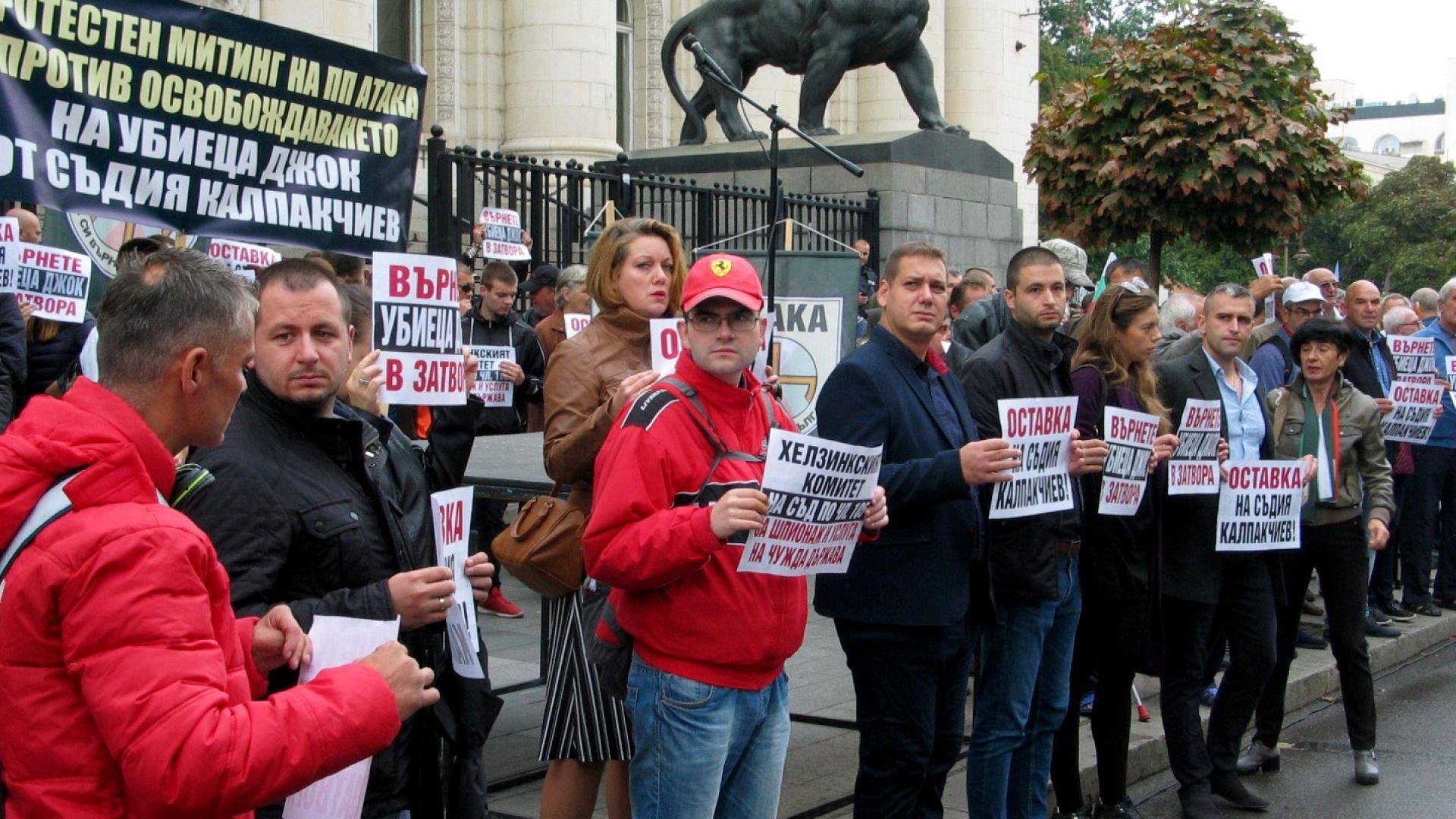 """""""Атака"""" поведе протест пред Съдебната палата заради Джок Полфрийман"""