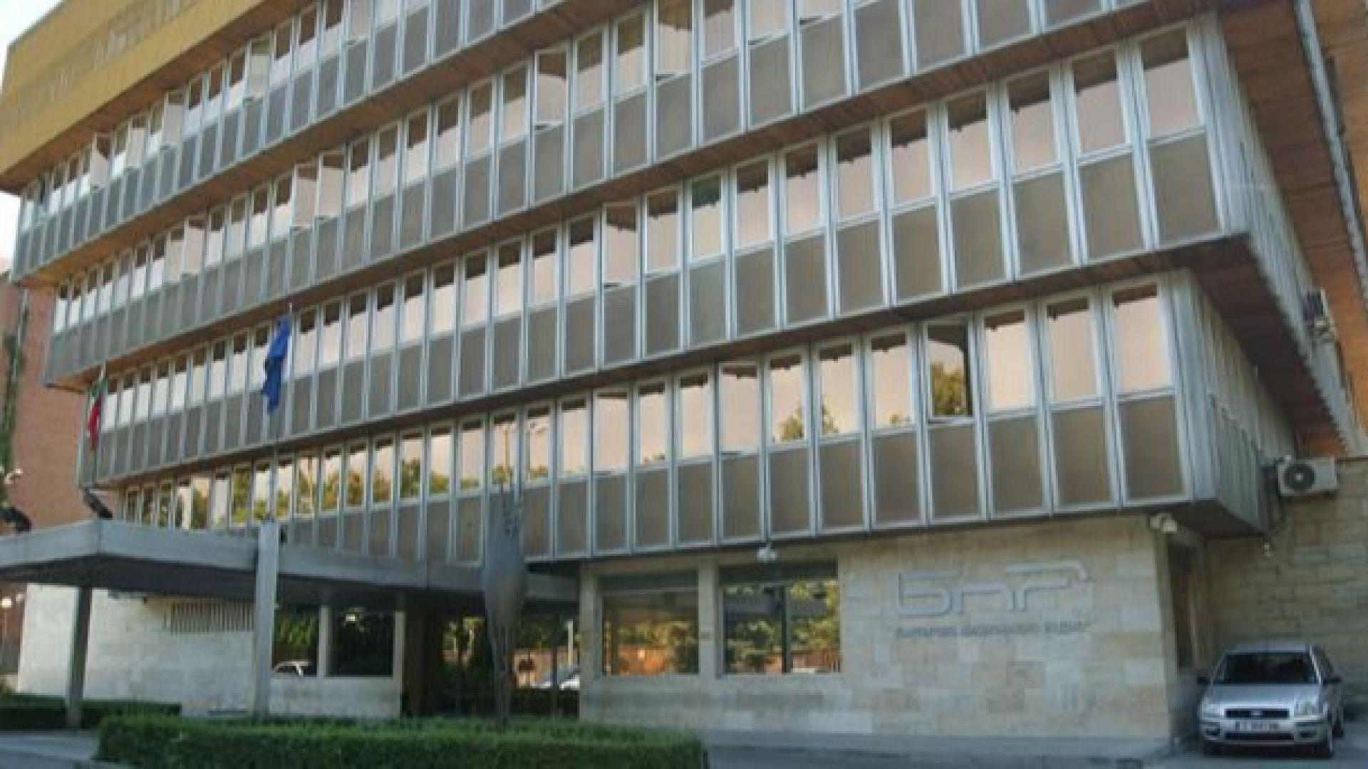 НУРТС опроверга обвиненията в саботаж на БНР