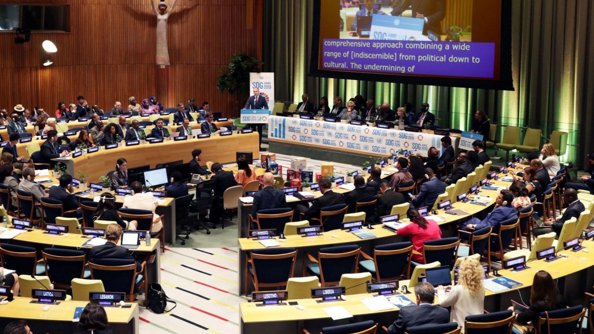Румен Радев настоя пред ООН за отворена наука, която да запълни технологичната пропаст