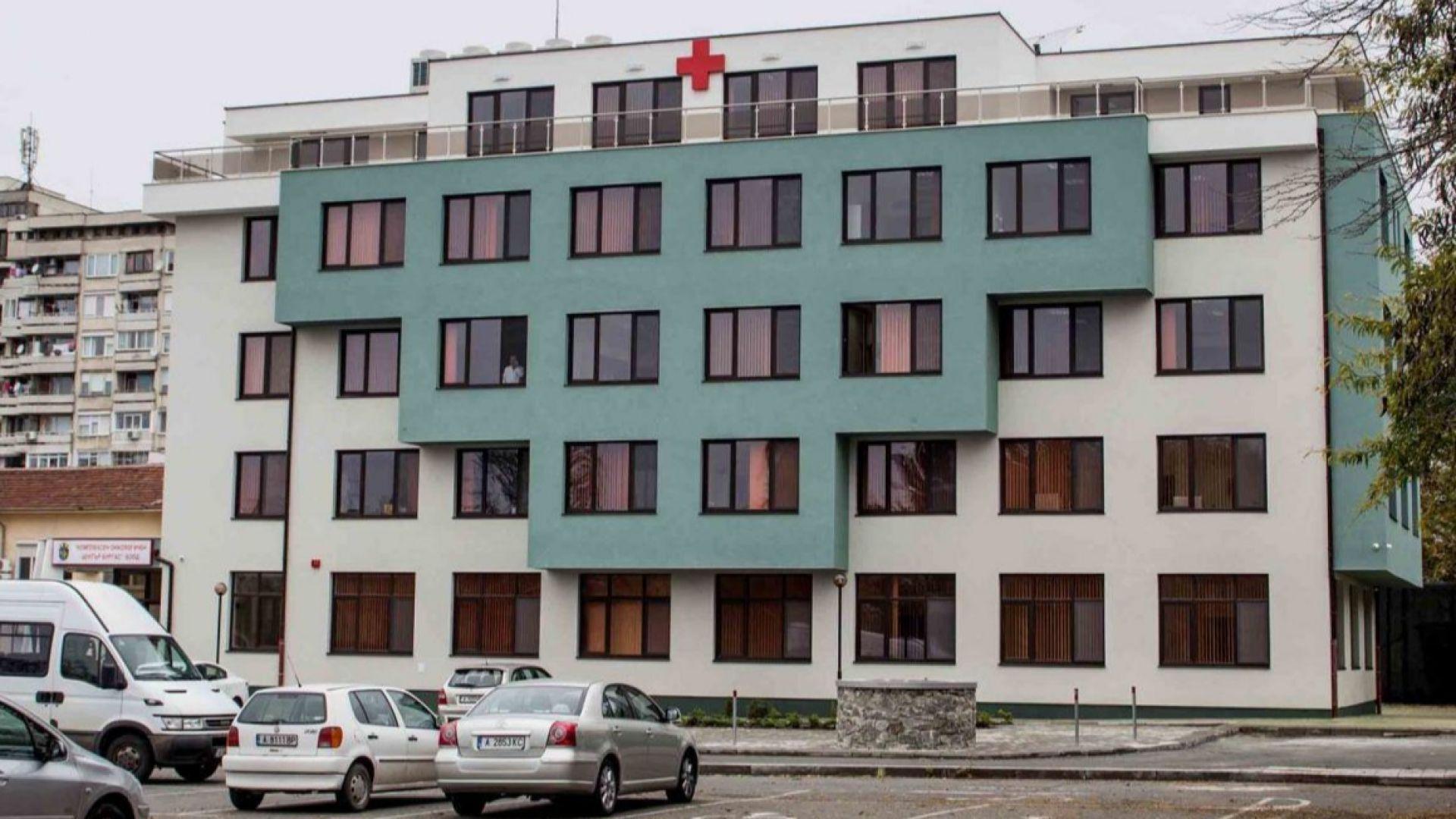 Безплатни онкологични прегледи цял месец в Бургас