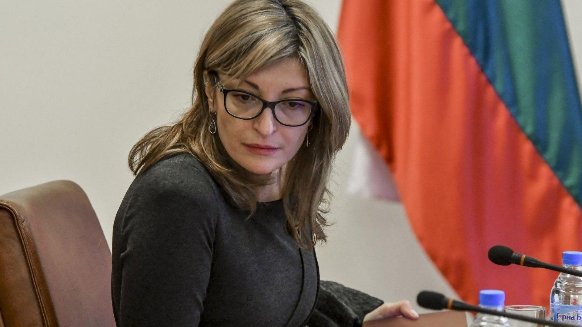 Външните министри на България, Гърция, Румъния и Хърватия искат Албания и Северна Македония да преговарят за ЕС