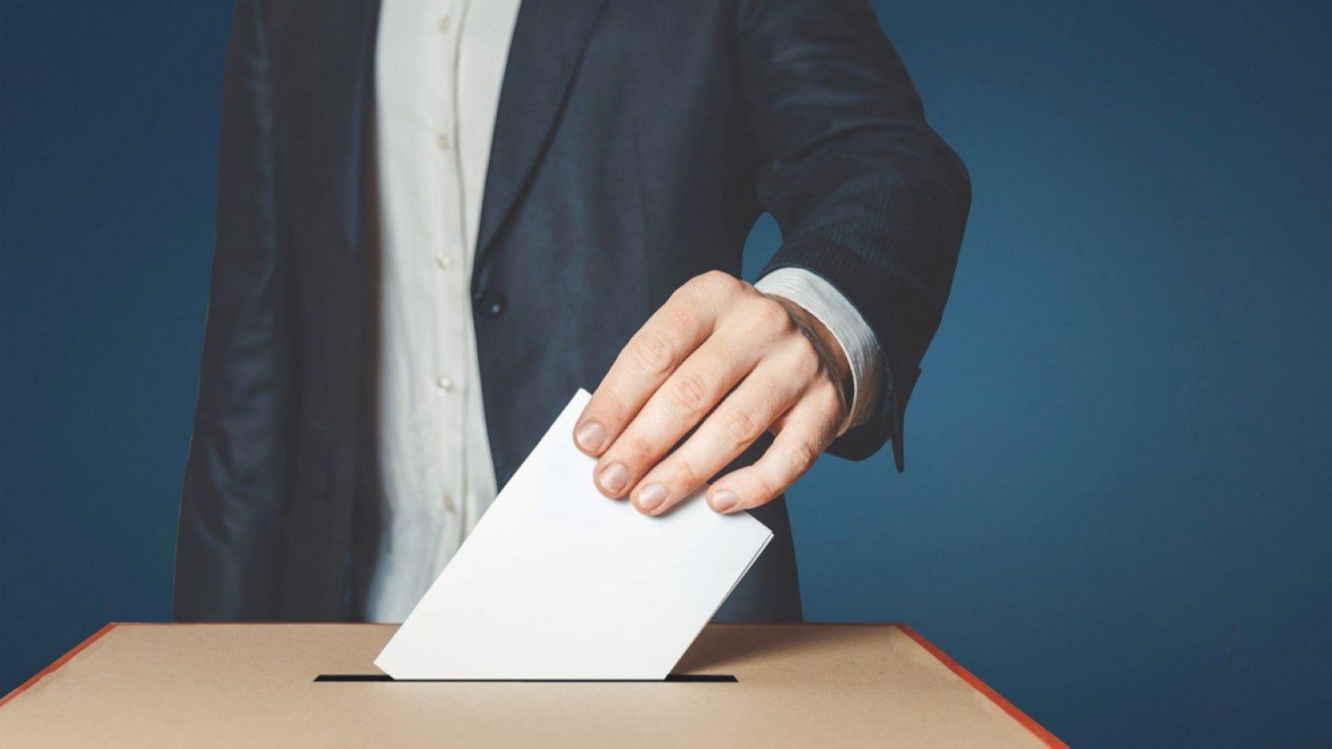 В битката за Пловдив ще се състезават 14 кандидати за кмет