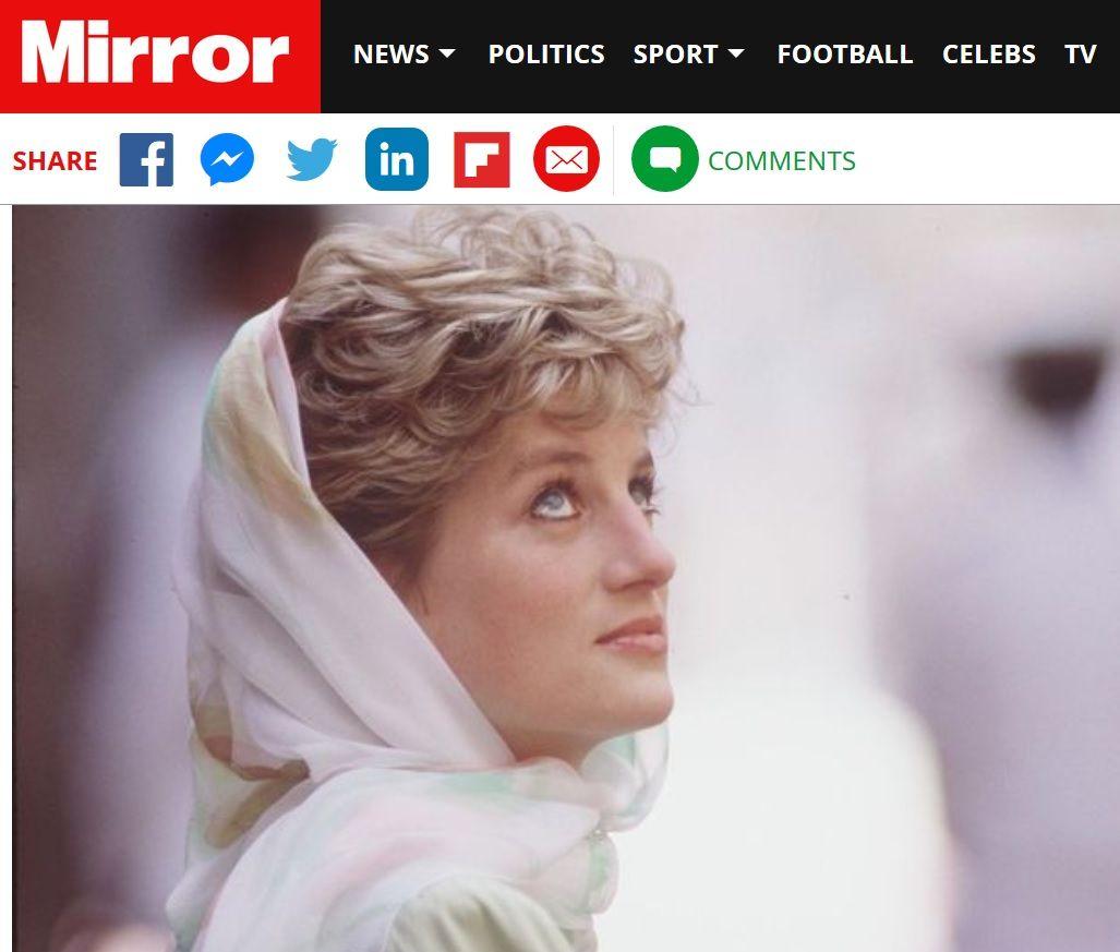 Принцеса Даяна в Кайро, 1992