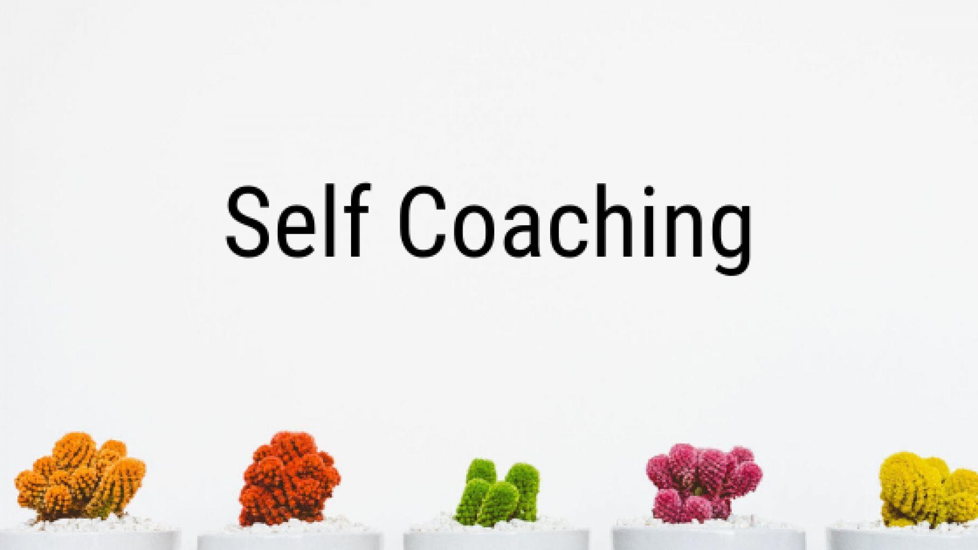 Помогни си сам, за да…..или можем ли сами да направляваме развитието си?