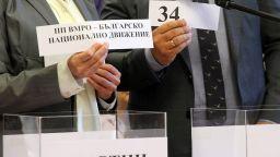 ВМРО внася промени в ИК - номерът на бюлетината да отпадне