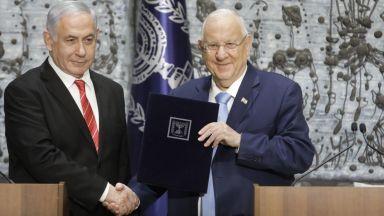 Президентът натовари Бенямин Нетаняху да състави новия израелски кабинет