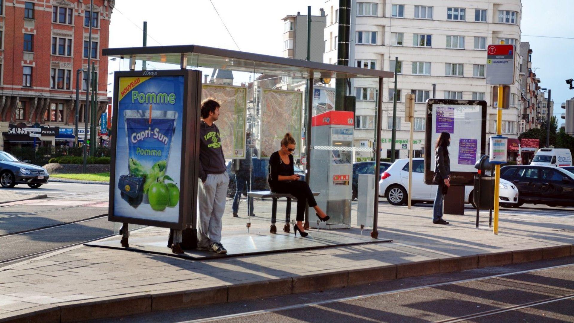 Брюксел осигурява безплатен градски транспорт за младежи до 25 г. и възрастни над 65 г.
