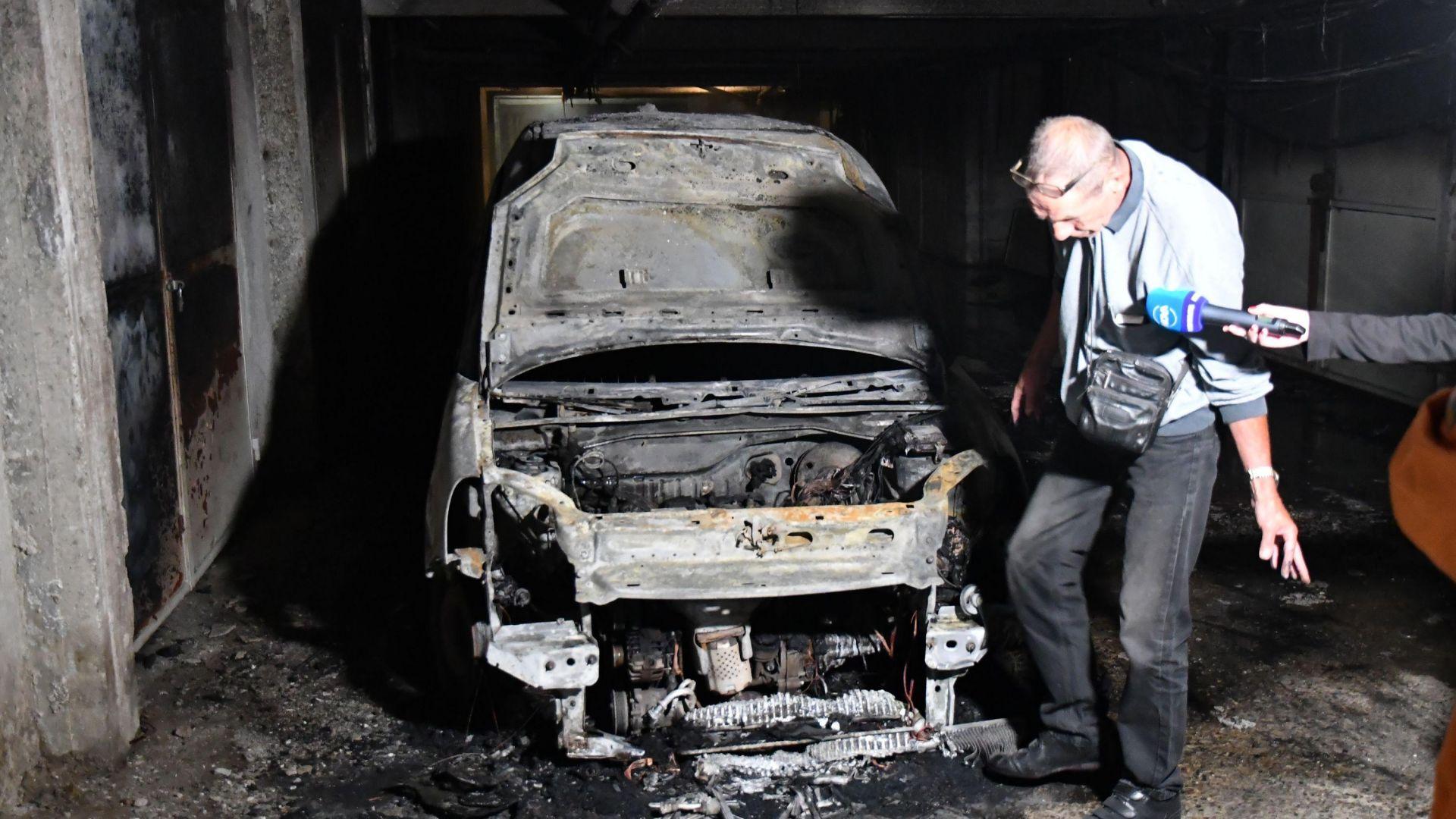 Гръмна газова уредба на такси в подземен паркинг