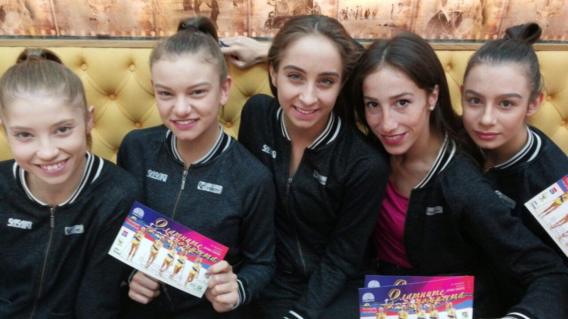 Златните момичета огряха Пловдив и зарадваха стотици деца (видео)