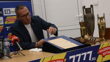 Левски показа документ, според който клубът е основан през 1911 г.