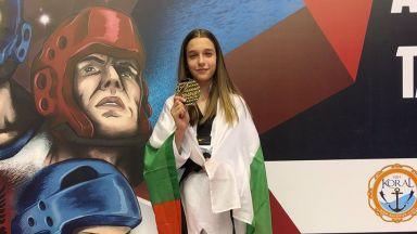 Александра Георгиева със златен медал в Румъния