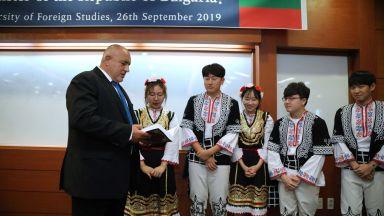Почетен знак за Борисов от корейски университет за принос към българистиката (видео)